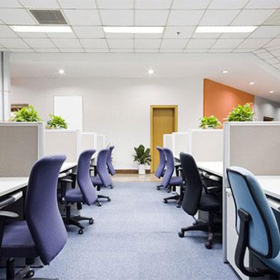 Održavanje čistoće poslovnih prostorija